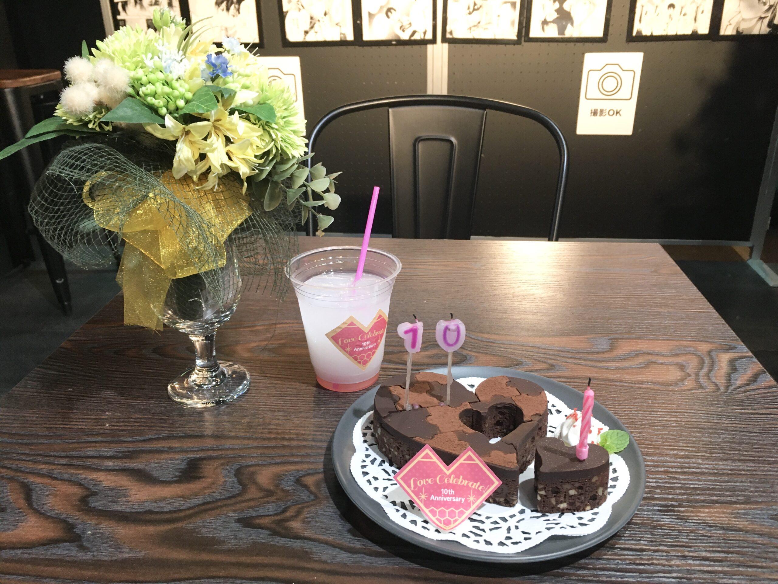 樋口美沙緒先生トークショー、ケーキ